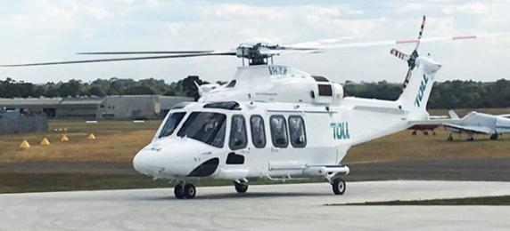 Final AW139 helicopter lands