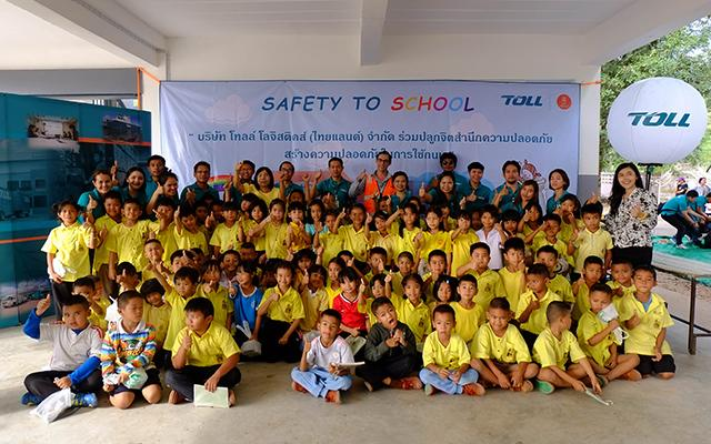 Our Toll team hosted a Safety School Day in Thailand